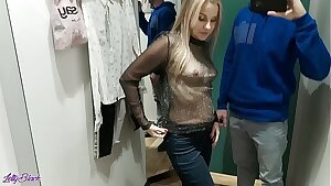 Completely Caught In The Dressing Room During a Blowjob - Letty Black